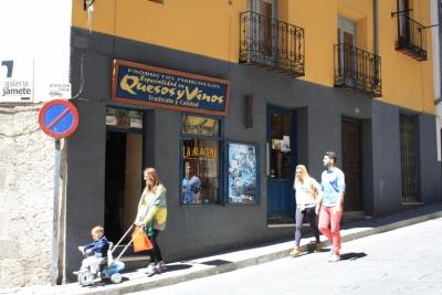Publicadas las Bases para subvenciones de rehabilitación de viviendas y locales en el Casco Antiguo
